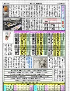 image1 (20)