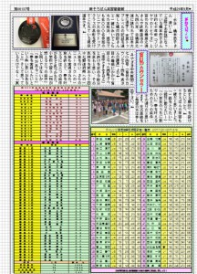 image1 (24)